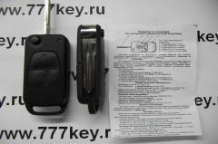 Выкидной Пульт Дистанционного Управления Калина Приора Гранта с лезвием и чипом Оригинал 433MHZ код 34/1.