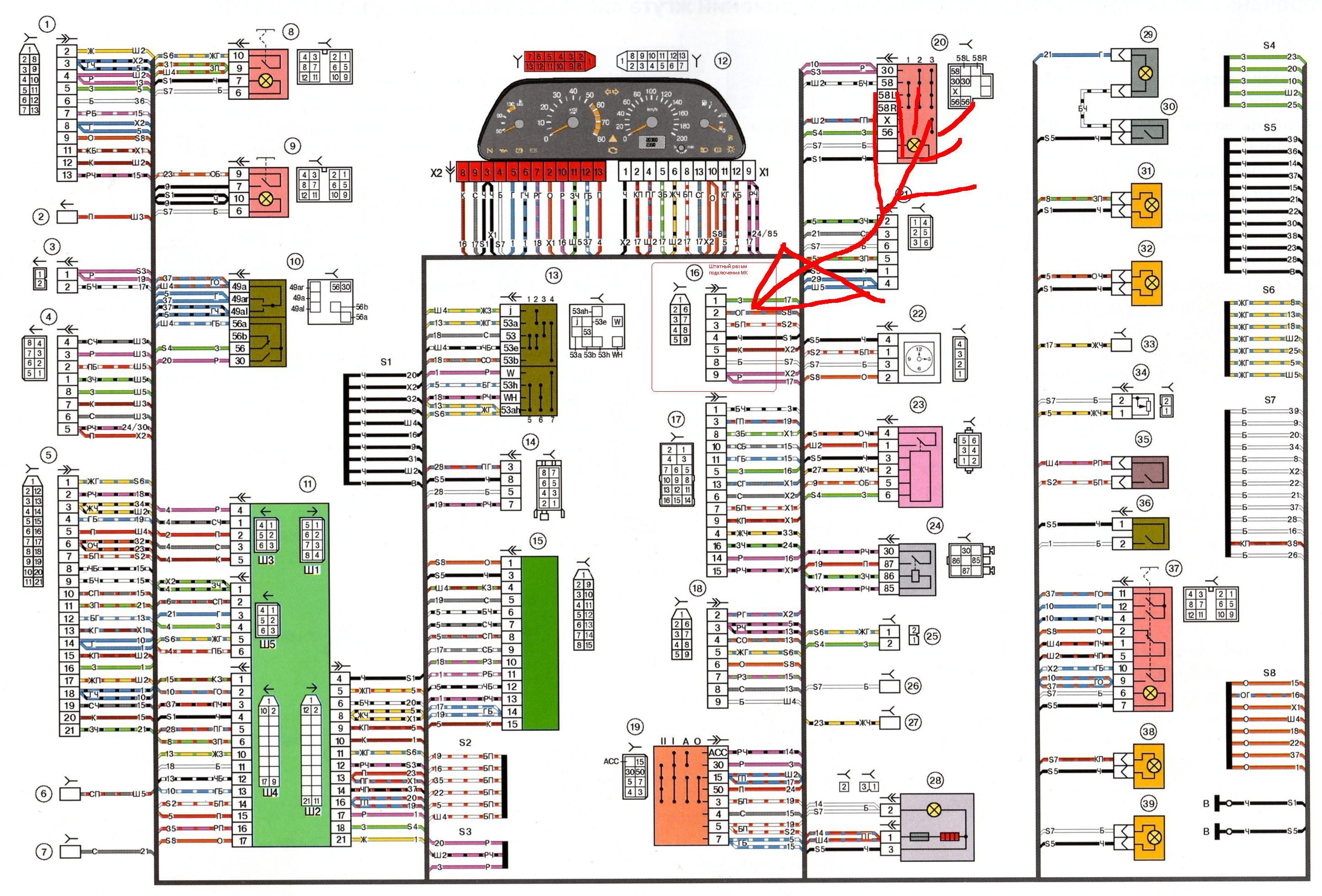 схема подключения бортового компьютера бк-09