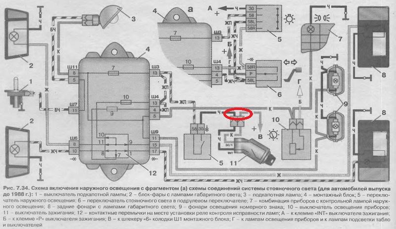 Схема включения натриевой лампы высокого давления ДНАТ с трехпроводным ИЗУ (ПРА).