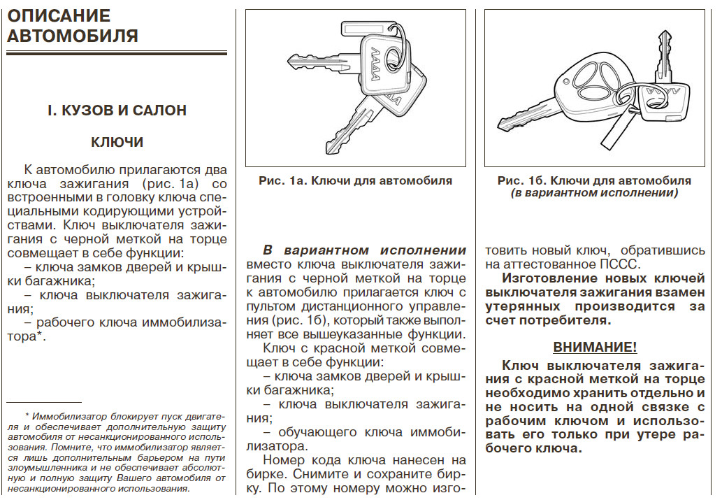 Голая моет пол - 374 видео