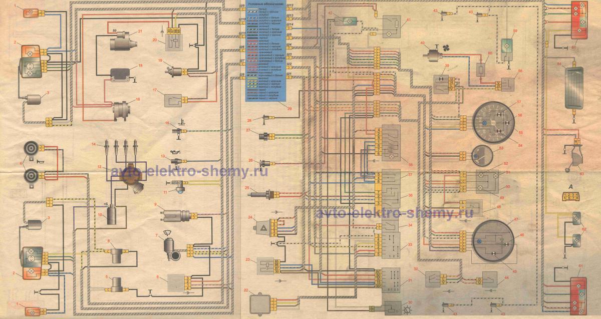 Ваз 2110 электронные схемы