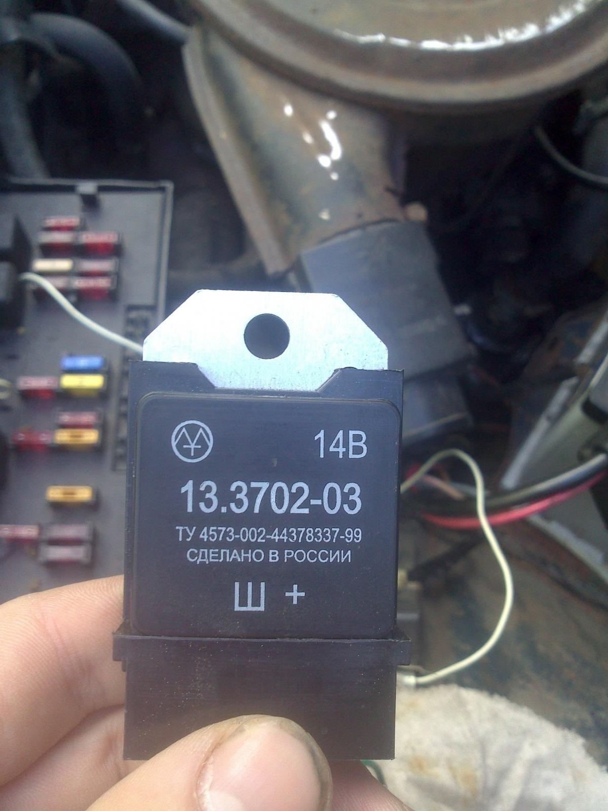 Почему идёт перезарядка аккумулятора