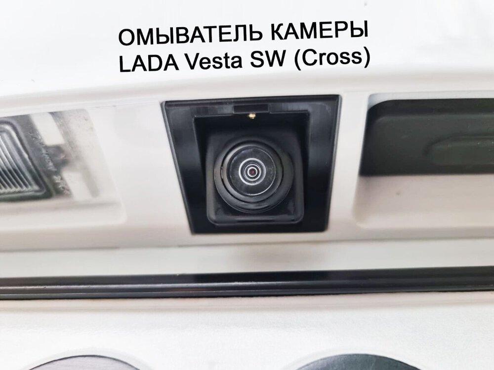 Vesta-Cross.jpg