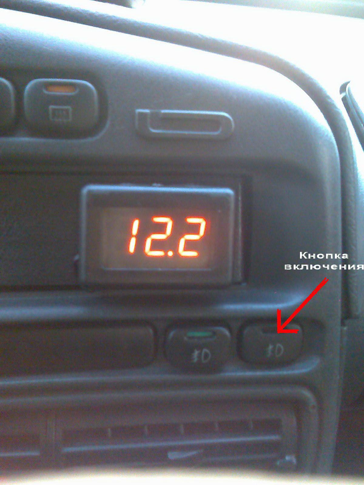 инструкция использования в автомобиля индикатора напряжения ин 7
