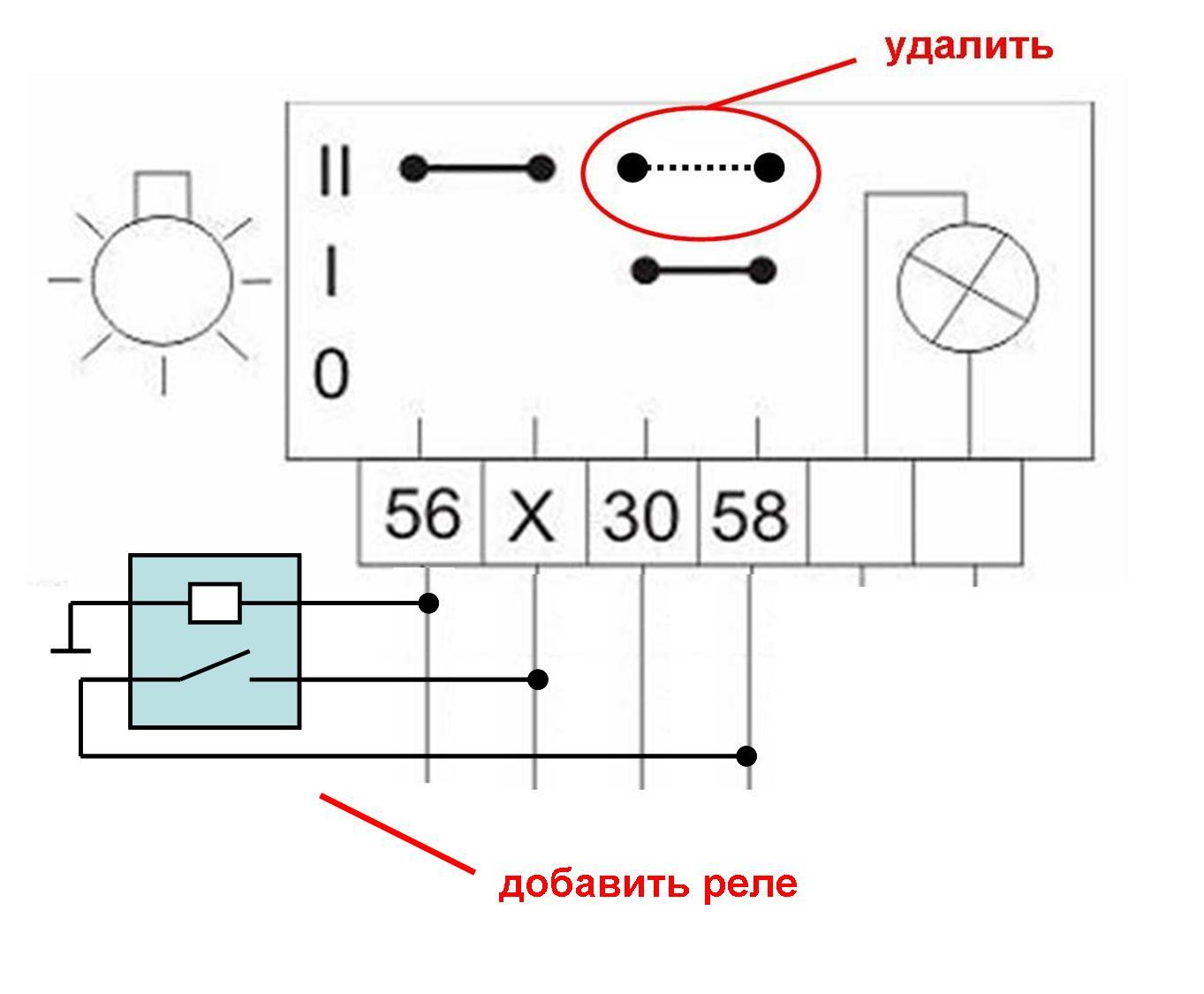 Схема подключения дхо через четырехконтактное реле