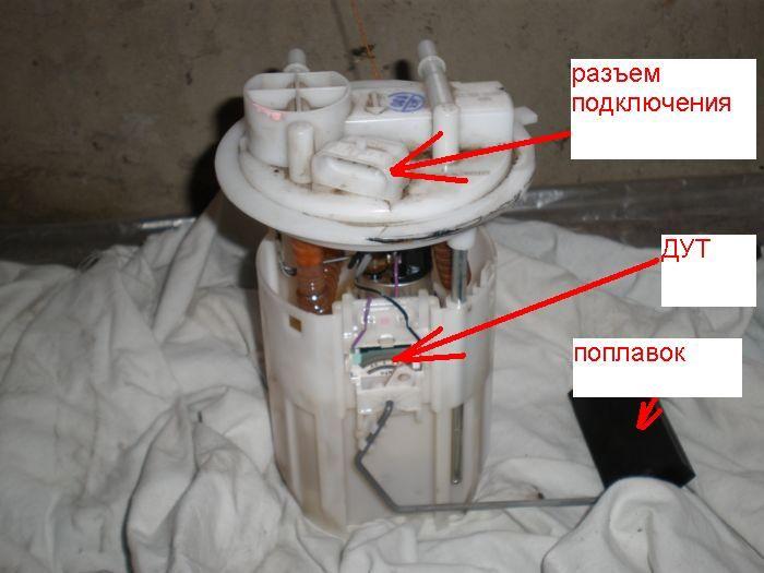 Фото №14 - как проверить работоспособность бензонасоса ВАЗ 2110