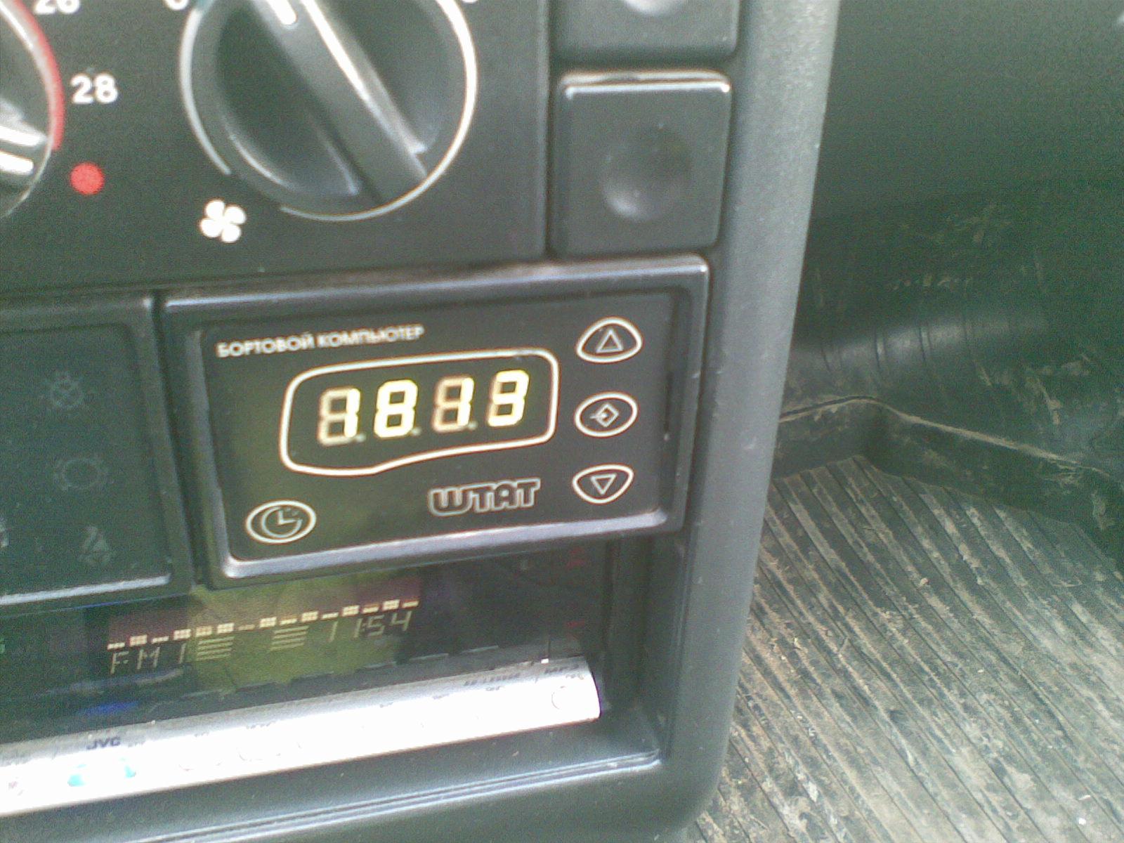 Бортовой компьютер штат 115х42 инструкция