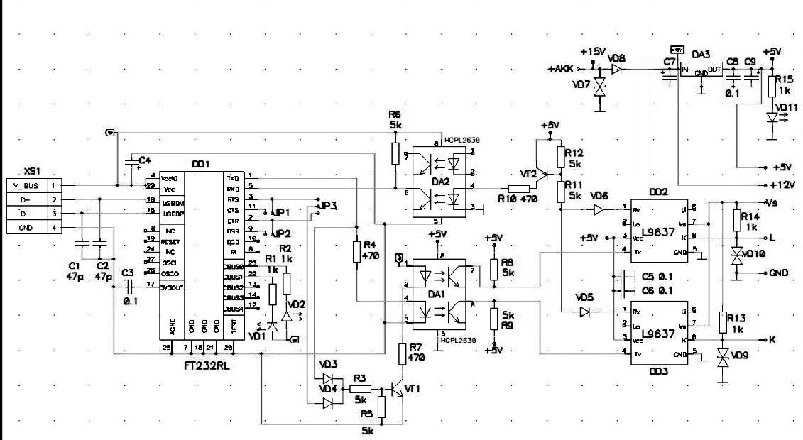 схема USB-адаптера на